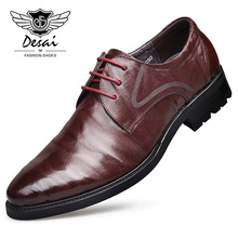 Buy DESAI Brand British Style Men Shoes Breathable Soft Bottom Business Dress Men's Genuine Leather Shoes Casual Flat Shoes for $52.82 in AliExpress store