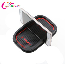 1Piece Anti Slip Pad Mat Mobile Phone GPS Holder Car Interior Mats for Nissan X-trail Xtrail T30 T31 T32 2009 - 2015 2016 2017(China)