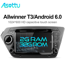 Asottu ZK28060 2G+32G android 6.0 car dvd gps player car radio gps navigation video player for Kia rio k2 car multimedia player(China)