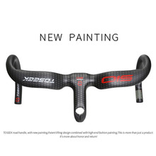 Bicycle Handlebar All Carbon Fiber Spare Parts For Bicycle Road Bike Integrated Handle Drop Bar Matt/Glossy Lots Of Sizes