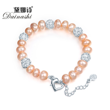 Dainashi natural freshwater pearl bracelets for Women white/pink/purple/mixed color pearl jewelry charm bracelets hot sale(China)