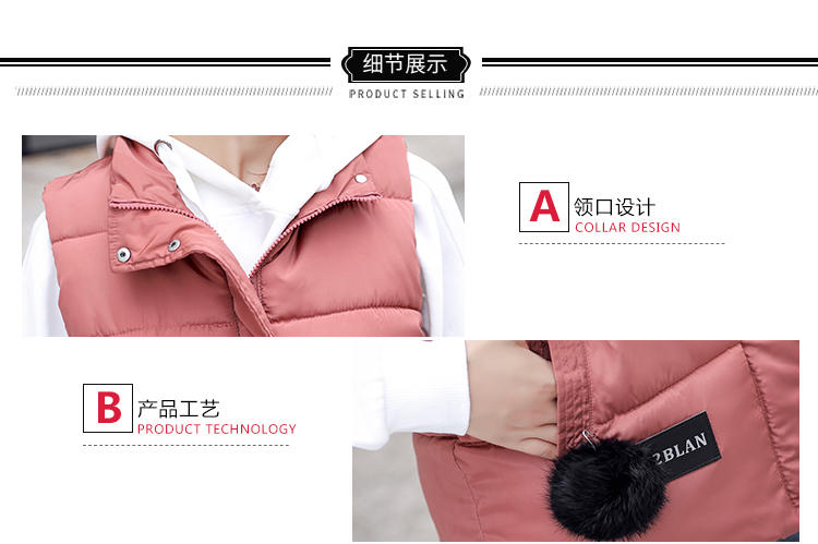 NIJIUDING M-XXXL 2018 New Parka Spring Autumn Slim Velvet Women Vest Jacket Warm Cotton-padded Winter Plus Size Waistcoat female (16)