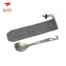 Keith Titanium Spork With Fork Tip Bottle Opener Camping Travel Tablewares Picnic Convenient Hanger On Top Fork Spoon 15g Ti5311(China)