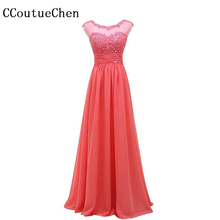 CCoutueChen Long Evening Dress Floor Length Chiffon Gown Lace Top with Beads Sequins Design Formal Evening Wedding Party Dress