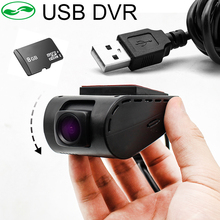 The HD USB DVR Camera for Android 4.4 / 5.1 / 6.0 Car PC Viedo DVD Player Headunit Support SD Card