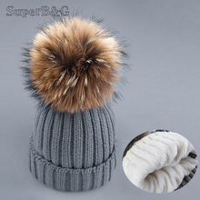 Super B&G Mink And Fox Fur Ball Cap Pom Poms Winter Hat For Women Girl 's Hat Knitted Beanies Cap Brand New Thick Female Cap(China)