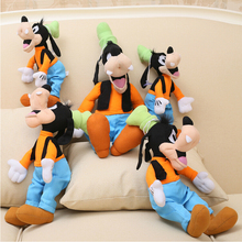 Free Shipping Plush Toy Stuffed Toy ,Super Quality Goofy Dog, Goofy Toy Lovey Cute Doll Gift for Children