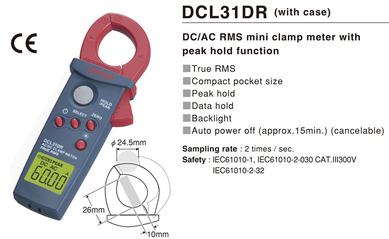 DCL31DR