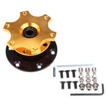 (Shipping from US) Gold QUICK RELEASE SNAP OFF STEERING WHEEL HUB BOSS KIT fit MOMO SPARCO OMP