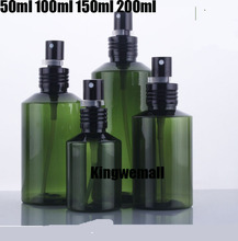 300PCS/lot  50ml PET Spray Bottle, Atomizer 50cc Plastic Dark Green Bottle with Black Aluminum Sprayer Lids,Cosmetic Packaging