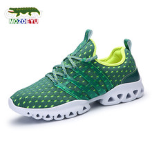 2017 New Design Superstar Air Mesh Men Casual Shoes Fashion Outdoor Walking Lace Up Men Shoes Breathable Loafers Flat Shoes Men