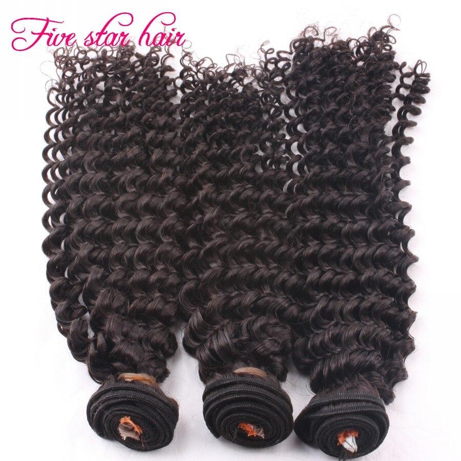 Free shipping Brazilian Deep Curly virgin hair real Human hair Extensions high grade 3 pcs/lot Brazilian hair weave bundles<br><br>Aliexpress