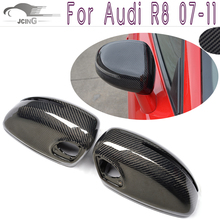Buy Carbon Fiber Replacement type Mirror Covers Audi R8 2007 2008 2009 2010 2011 Rearview Mirror Caps Car Styling for $347.04 in AliExpress store