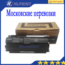 TK1100 toner cartridge kit compatible for Kyocera Mita FS 1024MFP/1110/1124MFP(China)