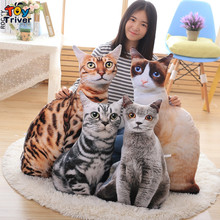 Creative 3D simulation Soft Plush cat toy doll stuffed animal Cushion home decoration Gifts For Friend cats Lover Triver Toy