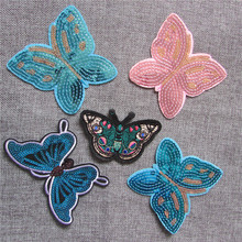 cartoon butterfly patches Iron On Patch Embroidered Applique Patch Clothes Stickers DIY Apparel Accessories C5476-C5486