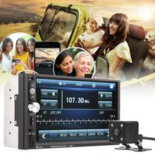 REAKOSOUND 7023B 7 Inch HD Bluetooth Car Stereo Radio In-Dash Touchscreen 2 DIN FM MP5 Player  + 420 TV Lines IR Camera