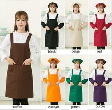 Korean Version Of The Clerk Work Apron Aprons For men And Women Overalls