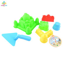 Kids Plastic Beach Toys Children Summer Toy Set Dune Sand Beach Toys Bucket Spade Mold Tools
