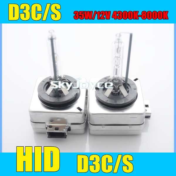 2016 new 4X hid xenon bulb D3C D3S 4300K 5000K 6000K 8000K Auto hid headlight D3C/S daytime running light D3 drl xenon lamps HID(China)