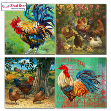 "Zhui Star Full Square Diamond 5D DIY Diamond Painting ""Big cock"" 3D Embroidery Cross Stitch Mosaic Painting Wall decor"
