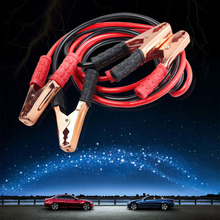 2M Heavy Duty 500AMP Emergency Power Charging Jump Start Leads Car Van Battery Booster Cable Recovery CSL2017(China)