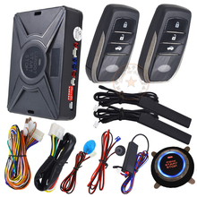 smart key ignition start stop button car security alarm system bypass chip key immobilizer output after engine start action(China)