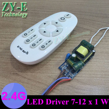 2set led driver ceiling driver bulb inside transformer power supply with 2.4G remote controller Dimming color for led bulb lamp