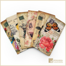 1Pc Vintage Fitted Kraft Paper Hardcover Notebook Journal Diary Planner Notepad Old Fashion Soft Copybook Cute Stationery