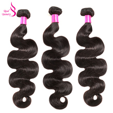 Real Beauty Peruvian Body Wave Remy Hair 8 to 28inch Natural Color 100% Human Hair Weaving Free Shipping
