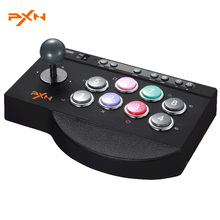 PXN-00081 Arcade Rocker Game Joystick Compatible for PS3 for PC With Double Vibration / Shock Functions Arcade Joystick
