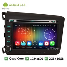 "Quad Core WIFI DAB+ RDS Android 5.1.1 2Din 8"" 1024*600 Car DVD Player Radio PC Audio Stereo Screen GPS For Honda CIVIC 2012 2013"