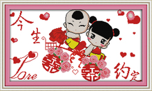 Joy sunday cartoon style This life of conventions cross stitch christmas design handwork embroidery kits for gifts(China)