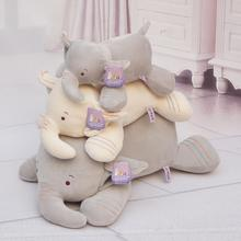 New Coming 1Pc 30-40CM White Gray Elephant plush Toy Stuffed Soft comfy plush cloth doll Elephant cloth pillow Cushion kids Gift