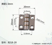 304 Stainless Steel Cabinet Hinge Electric Box Hinge Industrial Equipment Stainless Steel Hinge