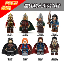 The Lord of the Rings legoinglys The Hobbit weapons original Block toy swat police military accessories Compatible lepin figures