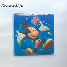 Chicinlife 20pcs/lot Blue Mickey Mouse Paper Napkins For Baby Shower Kids Birthday Party Decoration Tissue Napkins Decoupage