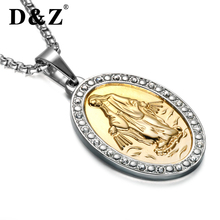 D&Z Tiny Virgin Mary Necklace Two Tone Colors Stainless Steel Our Lady Goddess Pendants Necklaces For Religious Prayer Jewelry(China)