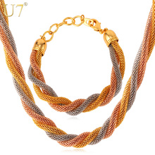 U7 Necklace Set Yellow Gold/Rose Gold Color Stainless Steel Trendy Multilayer Mesh Necklace Bracelet Party Jewelry Set S611(China)