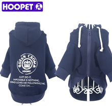 HOOPET Pet Dogs Wind Breaker Walking clothes Rough Printing Zipper Hoodie Cotton Leisure Blue Bulldog
