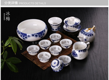 May a complete set of blue and white hollow out purple ceramic ice crack kung fu tea set
