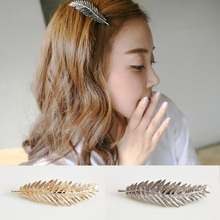 YouMap Fashion Women Lady Gold Silver Plated Leaf Hair Clip Shine Feather Hairpin Barrette Hair Decor Accessories A14R5C