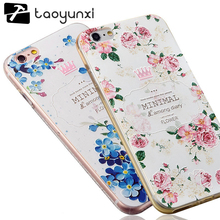 3d Embossing Soft Silicone Tpu Back Cover Case For Iphone 7 6 6s Plus 7plus Case With Dust Plug For Iphone 6 6s 7 Phone Cases