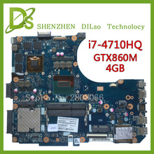 Para ASUS Motherboard REV2.0 N551JM G551JM i7-4710HQ processador GeForce GTX860M 4 GB USB2.0 HM86 VRAM DDR3 100% Testado inteiramente(China)