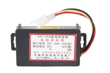 DC Car Power Supply Voltage Converters Electric 24V/36V/48V/60V/72V To 12V Module For Electric Vehicle(China)