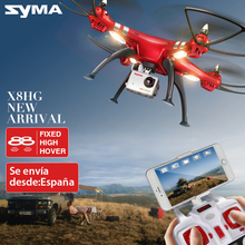 2017 SYMA Professional UAV X8HG (X8G Upgrade) 1080 p WiFi 2.4G 4CH 6-Axis Gyroscope RC Helicopter Quadcopter Dron 8MP HD Camera
