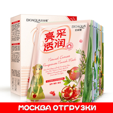 BIOAQUA Gift Box Face Mask Various Plants Extracts & Hyaluronic Acid Facial Mask Multifunctional Facial Skin Care Masks Set(China)