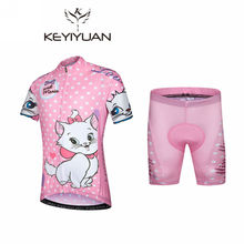 KEYIYUAN Team Cycling Jerseys Ropa Ciclismo Girls Bike Shirts Children Cycle Sports Shirts Shorts Sets Pink S-XXL(China)