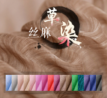 100% pure Mulberry Soft Satin Silk linen dyeing silk fabric Scarf Shirt Skirt fabric scarf dressmaking materials yards H555-