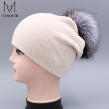 YWMQFUR Autumn winter fur pompom hat for women cashmere wool cotton hat big real raccoon fur beanies cap fox fur bobble hat H81
